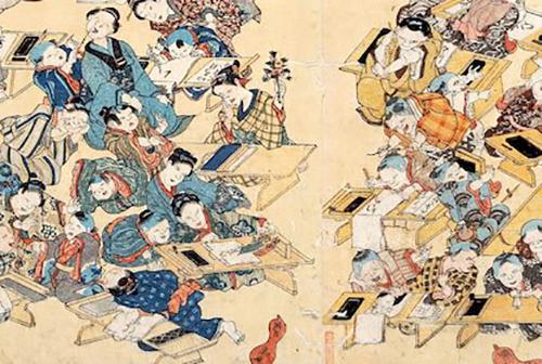 江戸時代の塾