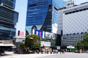英会話We渋谷教室へのアクセス